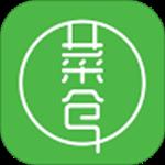 菜仓生鲜下载 1.3 安卓版