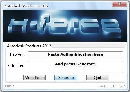 AutoCAD2012注册机(附序列号) 32/64位免费版