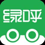 绿呼快洗app