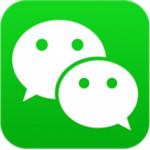 微信pc版 2.6.8 官方版