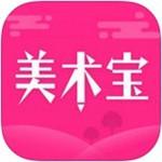 美术宝app下载 3.1.1 安卓版