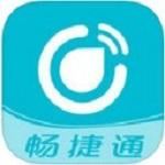 畅捷通工作圈app