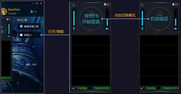魔兽争霸官方对战平台 2.0.65 官方最新版