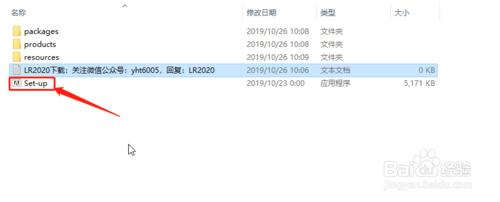 Lightroom Classic 2020下载(LR2020) 9.0.0.10 中文直装版
