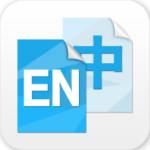 英汉互译器app