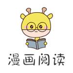 全网漫画阅读平台app