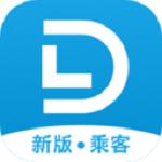 蓝滴出行app下载