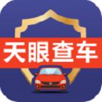 天眼查车app 1.0.2 安卓版