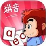 悟空拼音app 1.5.23 IOS版