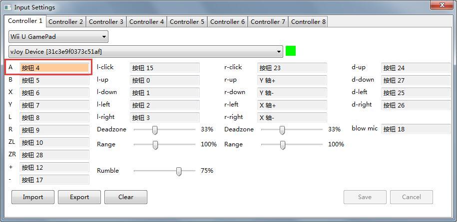 cemu模拟器下载win10(wiiu模拟器汉化版) 1.16 最新免费版