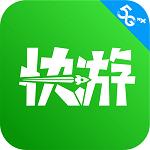 咪咕快游秒玩破解版下载 1.10.1.2 秒玩版