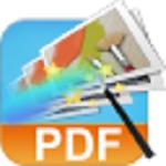 Coolmuster PDF Image Extractor(PDF图像提取工具) 2.1.2 免费版