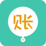 圈子账本 3.4.3 iphone版