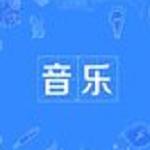 HTML5随机音乐播放器下载