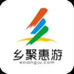乡聚惠游app