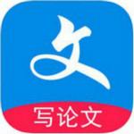 写论文app
