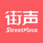 街聲中國 3.1.6 安卓版