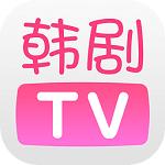 韓劇tv網頁版本 4.6.5 官方最新版