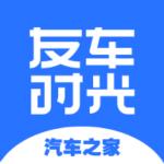 友车时光app下载 2.2.7 最新版