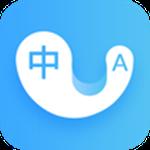 轻松翻译app 1.1.7 手机版