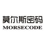 摩斯密码翻译器下载