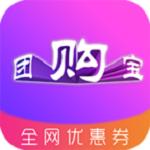 團購寶app下載 6.1.5 安卓版