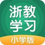 浙教学习app下载
