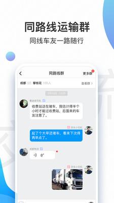 交通安全云课堂app下载