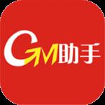 GM助手下载 2.4.0 安卓手机版