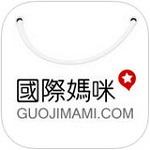 国际妈咪app 3.6.7 iPhone版