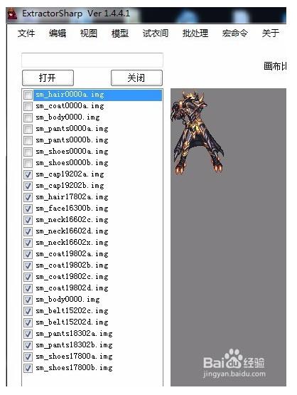 dnf时装补丁 免费版 1.0