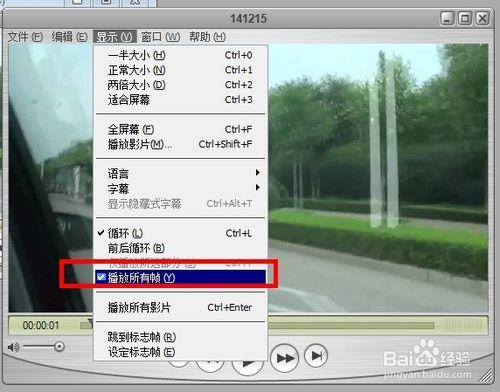 QuickTime Player最新版官方下载 7.7.9 Win10专业版(附注册码)