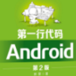 Android调试助手下载