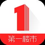 第一樓市app 3.3.2 手機版