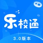 樂校通熱水破解版 3.1.3 手機版