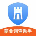 烽火調查 6.2.9 安卓版