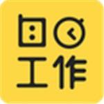 自由工作app 1.01 手機版