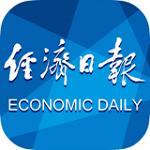 经济日报app 6.1.0 安卓版