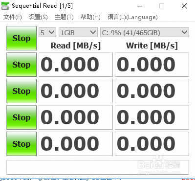 CrystalDiskMark中文版 6.0.2 官方版