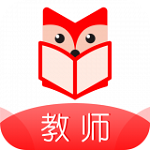 悦考教师app下载