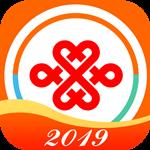 随沃行app官方下载 2.11.6 手机版