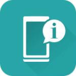 安卓设备信息查询软件