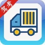 货车驾照考试题库app 3.2.3 安卓版