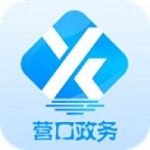营口政务app 1.0.1 安卓版