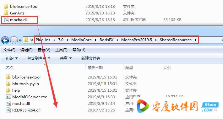 Mocha Plug-ins 7.0.3 破解版