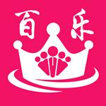百乐团购免费下载 1.9.4 最新手机版