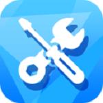 蓝屏分析诊断工具 2.52.1 免费版