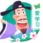 爱学习古诗app下载 1.1.4 安卓手机版