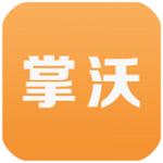 掌沃app 2.2.1 安卓版