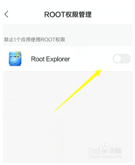 re管理器下载 4.9.6 汉化破解版